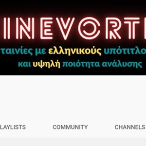 Cinevortex (You Tube)